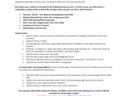 Warehouse Associate Sample Resume Amazingker Process Child Care ...