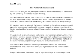 Charming First Job Resumes Photos Professional Resume Example