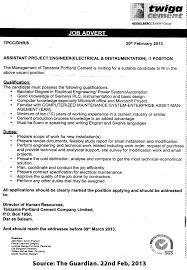 Engineer Job Description Assistant Project Engineer Electrical Instrumentation TAYOA 9