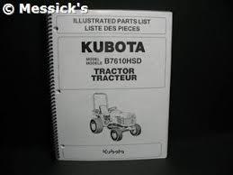 kubota b parts b7610 parts manual