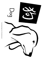 We have a great selection of dog coloring pages. Chinese Zodiac Dog Coloring Page Free Printable Pdf From Primarygames