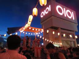 吉祥寺南口ふれあい夏祭り2019 武蔵野市観光機構むー観 武蔵野市