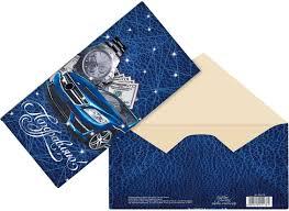 """Открытка-<b>конверт Дарите счастье</b> """"Поздравляю"""", 16,5 х 8 см ..."""