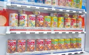 Specialty Vending Machines Beauteous Oden Vending Machine Specialty At Akihabara Tokyo Beauty Of
