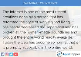 paragraph on internet 100 150 200