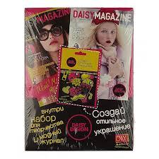 <b>Daisy</b> Design <b>Набор для творчества</b> Создаем украшение & <b>Daisy</b> ...