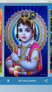 Bal Gopal Wallpaper for Android - APK ...