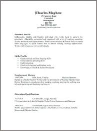 Resume Template Pdf Download first resume template demonow 86