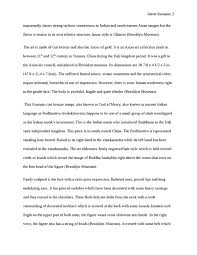 essaytechnology sample bibliography card for a thesis sample how to write resume librarians sbp college consulting essay reflective essay thesis statement examples thesis statement