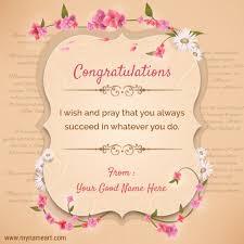 Congratulations Greeting Card Minijoburi Info