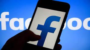 وقالت شركة النفط الخاضعة لسيطرة مليشيا الحوثي بصنعاء إنه سيكون سعر صفيحة البترول سعة 20 لترا 8500 ريال، فيما سيكون سعر. كيفية فتح Facebook دون رقم هاتف وإيميل فتح فيس بوك فتح فيس