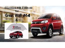 Great Wall M4 2015 Standard 1 5 In Selangor Manual Suv Others For