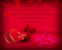 Romantic Messages For Wife 40greetings Interesting Missing My Wife