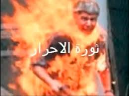 Mohamed Bouazizi [29/03/1984-04/01/2011]