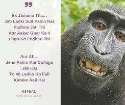 best funny jokes archives nepral