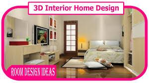 3D Interior Home Design - Home Design 3D - Easy Interior Design ...