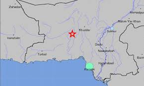 0 earthquakes in the past 24 hours. Another Quake Jolts Shattered Balochistan District Kills 15 Pakistan Dawn Com