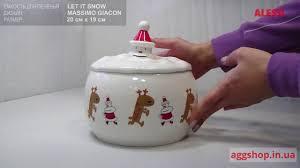 <b>Емкость для печенья</b> Let it snow от ALESSI - YouTube
