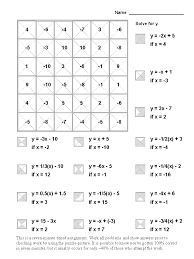 8th Grade Math Puzzle Worksheets. 8th. Best Free Printable Worksheets