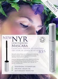 neal s yard remes lengthening mascara