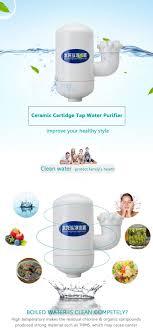 Boots Kitchen Appliances Voucher Ceramic Cartidge Tap Water Filter Purifier Kitchen Faucet