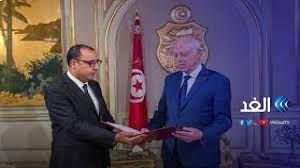 حكومة بمقاييس خاصة.. إعلان رئيس الوزراء الجديد الخطوة الأكثر انتظارا في تونس  - YouTube