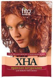 <b>Краски для волос Фитокосметик</b> - купить краски для волос ...