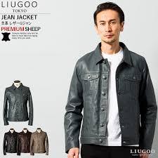 liugoo leather speciality soft light rum sheep leather mens g jean design jacket lutgorezards jnj01a denim jacket leather jackets leather jean