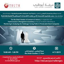 Truth Design Consultancy Abu Dhabi Chamber Of Commerce And Industry Workshop On