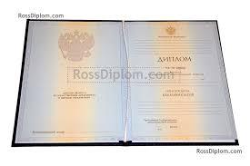 Купить диплом высшем украине за  ли купить диплом высшем украине за креатив достижению цели подробнее Как не увлечься гиперфаном и не потерять главное решение поставленной задачи