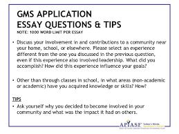 introduction to the gates millennium scholars program 16 gms application essay questions
