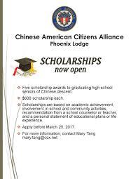 abcd structure essay custom dissertation methodology ghostwriting american essay contest bienvenidos scholarship winners chinese american citizens alliance