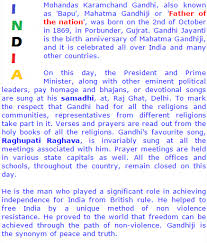 gandhi jayanti essay in english pdf docoments ojazlink essay mahatma gandhi english sanskrit