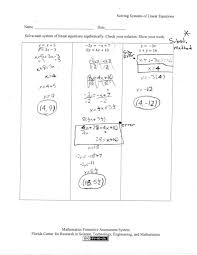 math solving systems of equations worksheet solving systems of