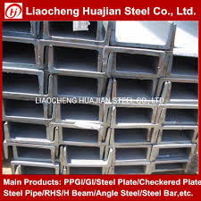 china steel frame lip u channel from