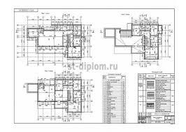 Дипломный проект ПГС секция коттеджного посёлка Планы 3 х этажного коттеджа