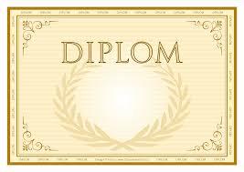 Диплом на заказ две стороны одной медали Все интересное и актульное Диплом на заказ две стороны одной медали