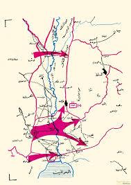 معركة الكرامة | ما هي معركة الكرامة 1968؟ « فلسطين... سؤال وجواب