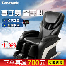 panasonic panasonic massage chair ma11 intelligent 3d multifunction home massage chair massage chair massage