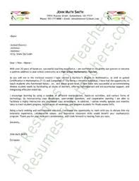 Best Solutions Of Math Teacher Cover Letter Sample Magnificent Maths