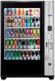 Fitness Vending Machine Custom Best Vending Machines For Health And Fitness Studios Business Vending