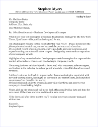 Business Development Manager Cover Letter Sample
