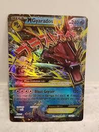 Gyarados ex 2016 pokemon xy breakpoint ultra rare foil card #26. Mega M Gyarados Ex Foil Japanese 27 122 Full Art Ultra Rare Pokemon Card Ebay