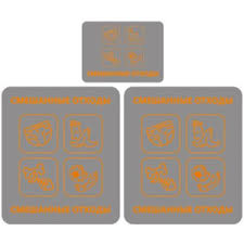 Купить <b>комплект наклеек на</b> бак «Смешанные отходы» КТ-СМ-1 ...