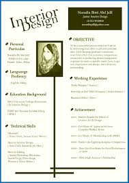 Resume Skills Interior Design Designer Sample Designers Resumes ...