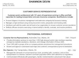 Resume Objectives For Business Customer Service Representative
