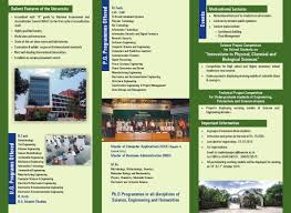 open house exhibition at b s a university campus on 16th 17th open house exhibition brochure rear page