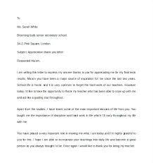 Thanks For Offer Letter Appreciation Letter After Interview Thank You Sample Us Capture Job