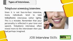 interview skills training part types of interviews interview skills training part 2 types of interviews