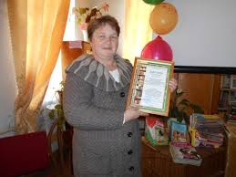 Макарьевская районная библиотека была награждена Дипломом iii  Макарьевская районная библиотека была награждена Дипломом iii степени